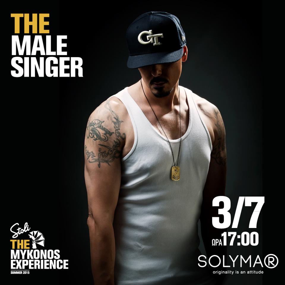 Solymar July 3, 17.00 pm!