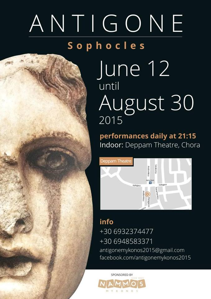 Antigone, Sophocles, Summer 2015 in Mykonos!
