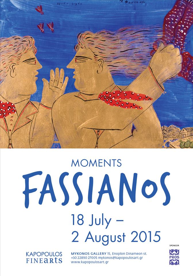 Alekos Fassianos 18 July - 2 August at Fine Arts Kapoloulos in Mykonos