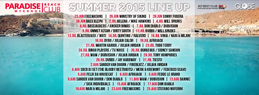 Paradise Beach Club Summer 2015