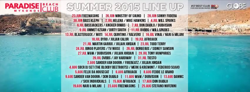 Paradise Beach Club Summer 2015
