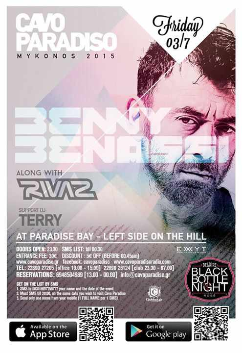 Cavo Paradiso & Benny Benassi & Rivaz w/ support from Terry