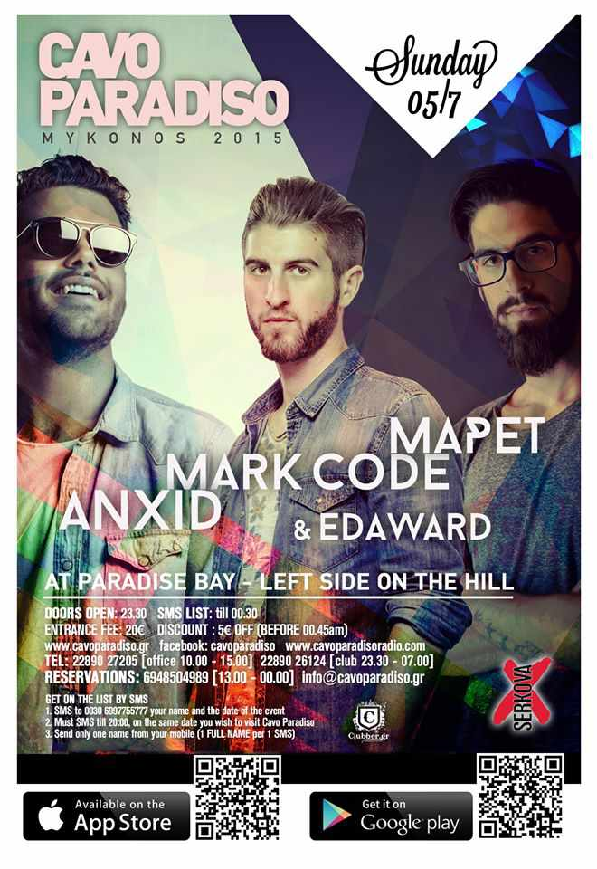 July 5 sees four acts appearing at Cavo Paradiso