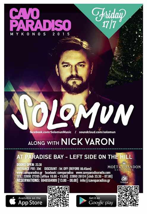 Solomun appears at Cavo Paradiso Mykonos July 17