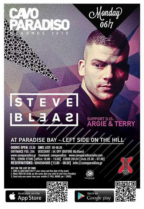 Steve Bleas W/ Support From Argie & Terry