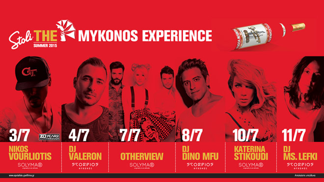 Stoli Mykonos Experience